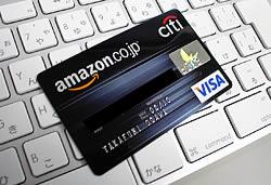 写真:Amazonクレジットカード