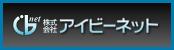 ホームページ制作 名古屋のアイビーネット
